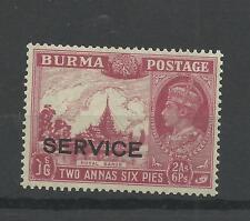 Birmania 1938 GV1 2A 6p officail sello Umm/estampillada sin montar o nunca montada