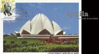 Larsen Baha'i Lotus MAXIMUM MAX Card Bahai Temple New Delhi Special Place cancel