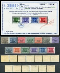 Somalia Colonies 1934 Postage Stamps Complete Series MNH Saxon S68 Cert. Cilio