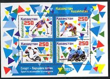 Kazakhstan 2014 Disabled Sports Hockey Curling Sheet of 4 MNH**
