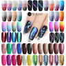 UR SUGAR 7.5ml Cat Eye Nail Art UV Gel Polish Color Change Soak Off LED Gel Nail