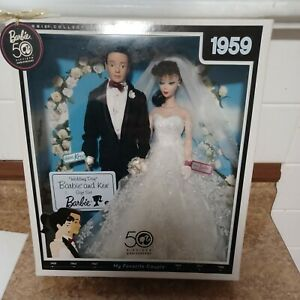 Vintage Repro My Favorite Couple - Wedding Day Barbie and Ken Gift Set