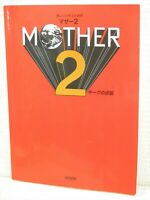 MOTHER 2 Earthbound Piano Score Music Book Art 1995 Japan 56