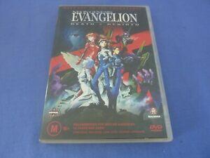 Neon Genesis Evangelion - Death & Rebirth DVD R4 Free Tracked Postage
