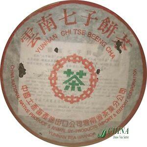 1988yr Aged Yunnan Puer  Cake TEA  famous china tea brand