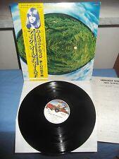 "Mike Oldfield ""Hergest Ridge"" LP VIRGIN JAPAN 1974 YQ-7015-VR - INSERT"