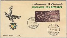 56746  - WAR Military - EGYPT - POSTAL HISTORY: FDC COVER 1957  Scot # 389