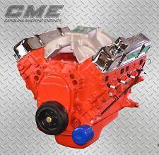 Mopar 440 Dodge Chrysler 425 Horsepower 500 Torque Hi Perf Crate Motor Engine