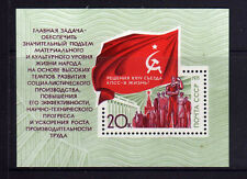RUSIA-URSS/RUSSIA-USSR 1971 MNH SC.3923 Comunist Party
