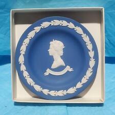 Wedgwood Jasper Royal Blue Round Sweet Dish - Silver Jubilee 1952 -1977 - W/Box