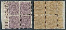 1889 REGNO UMBERTO I 60 CENT QUARTINA MNH ** - T243-2