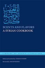 SCENTS AND FLAVORS NEW HARDCOVER BOOK