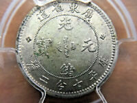 China 1890 Kwangtung Silver Coin 10 Cents.PCGS AU 55. 10C Y-200 LM-136 廣東省造 光緒元寶