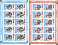 Europa CEPT 2004 vacanze-Georgia Georgia 456-57 piccoli archi **