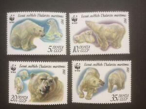RUSSIA 1987 POLAR BEARS MNH SET OF 4
