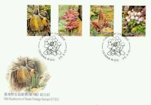 [SJ] Wild Mushrooms Of Taiwan (I) 2010 Plant Flora Garden (stamp FDC)