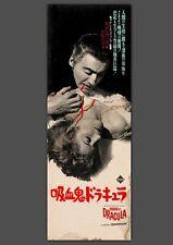 Retro HAMMER HORROR 'DRACULA art print Movie POSTER / FILM / Christopher Lee