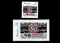 Soccer Football Brazil 2018 Sport Club Corinthians Paulista gummed and adhesive