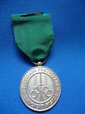 PORTUGAL PORTUGUESE YOUTH FACIST MOCIDADE 1956/57 (SILVER COLOUR) MEDAL