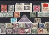 asia mixed stamps  ref r13114