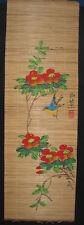 Imagen de bambú mano pintado asiatica pintura tapicería 120 china chino