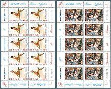 ANDORRA FRANCESE - 1988 - Europa - Mezzi di trasporto e comunicazione - Minifogl
