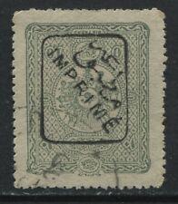Turkey 1892 overprinted Newspaper stamp 25 paras used