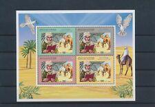LM80474 Libya 1992 man of peace camels animals wildlife sheet MNH