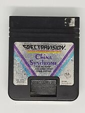 China Syndrome Cart only - Atari 2600 game - Spectravision Cartridge