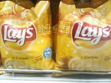 Lays chips Russian deli tastes 50-225g 2-8* French fries
