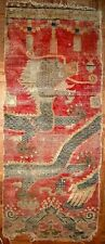 "Antique Bhutan or Tibetan carpet with Bhutan writing and dragon 2'1""x4'11"""