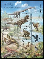 China Stamp 2017-11 Chinese Dinosaurs animal M/S MNH