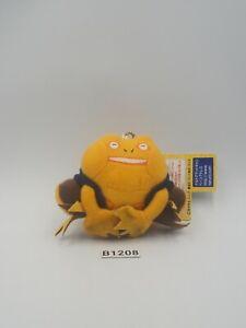 "Naruto Gamatatsu B1208 Toad  Keychain Mascot 2.5"" TAG Plush Toy Doll Japan"