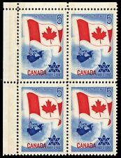 "CANADA 453p - Confederation Centennial ""Flag"" W2B Tagging (pa90943)"