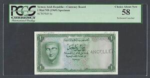 Yemen One Rial ND(1969) P6s  Specimen About Uncirculated