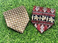 LOT OF 2 BILL BLASS Men's Silk Neck Ties - Brown-Green Geometric & Dark Red Leaf