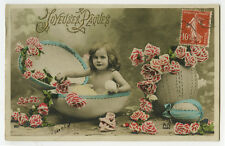 c 1910 Cute Birthday Suit Easter EGG BATHTUB tinted French photo postcard