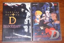 2 DVD VAMPIRE HUNTER D + BLOODLUST FUORI CATALOGO YAMATO VIDEO