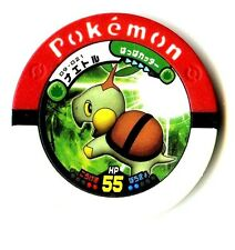 """POKEMON JETON COIN NEUF NEW """"COUNTER"""" - N° 09-021 TURTWIG TORTIPOUSS"""
