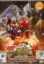 Kamen Rider Build New World The Movie: Kamen Rider Grease DVD (English Subtitle)