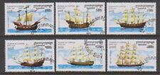 Cambodia - 1997, Sailing Ships set - CTO - SG 1681/6 (c)