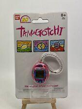 (White) - 20th Anniversary Tamagotchi Device Bandai Series 1