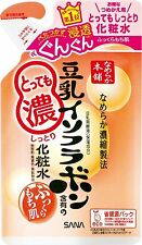 Sana Nameraka-Honpo Soy Isoflavone Very Moist Toner 180ml Refill
