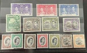 Stamps Grenada KGVI & QE2 Fine Mint Values to 5/- GVI