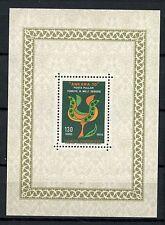 Turkey 1970 SG#MS2336 Ankara Stamp Exhibition MNH M/S #A35811