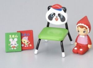 Megahouse Miniature Panda Chair School Learning  Books Toy Dollhouse Re-ment