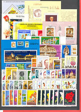 Hungary 1982. Full year sets with souvenir sheets MNH Mi: 77.50 EUR !!
