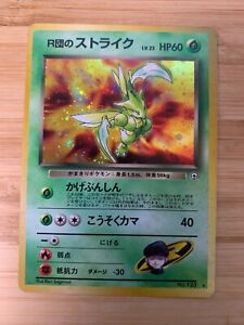 Rocket's Scyther Japanese Holo Gym Heroes No. 015 Pokemon TCG