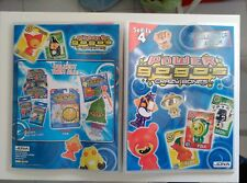 Gogo's Crazy Bones POWER - Collector Card Albums Book Guide  New Unused SERIES 4