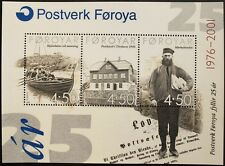 25th anniversary of Faroese Postal Administration stamp sheet, SG ref: MS406 MNH